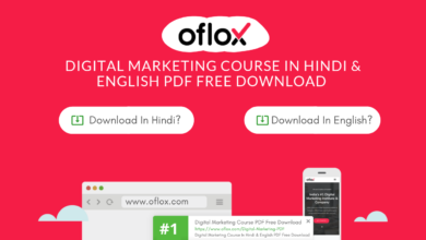 Digital Marketing Course PDF