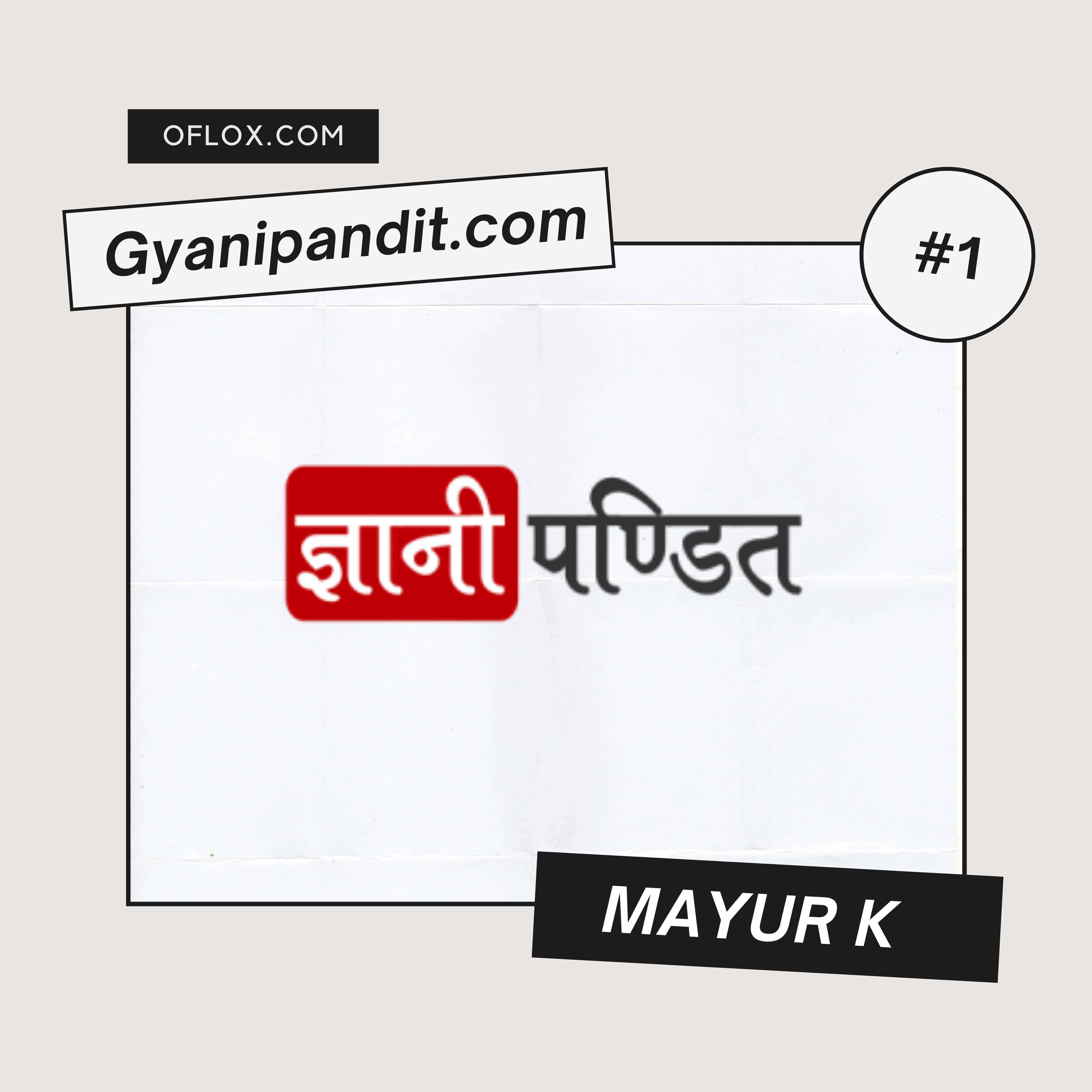 Gyani Pandit