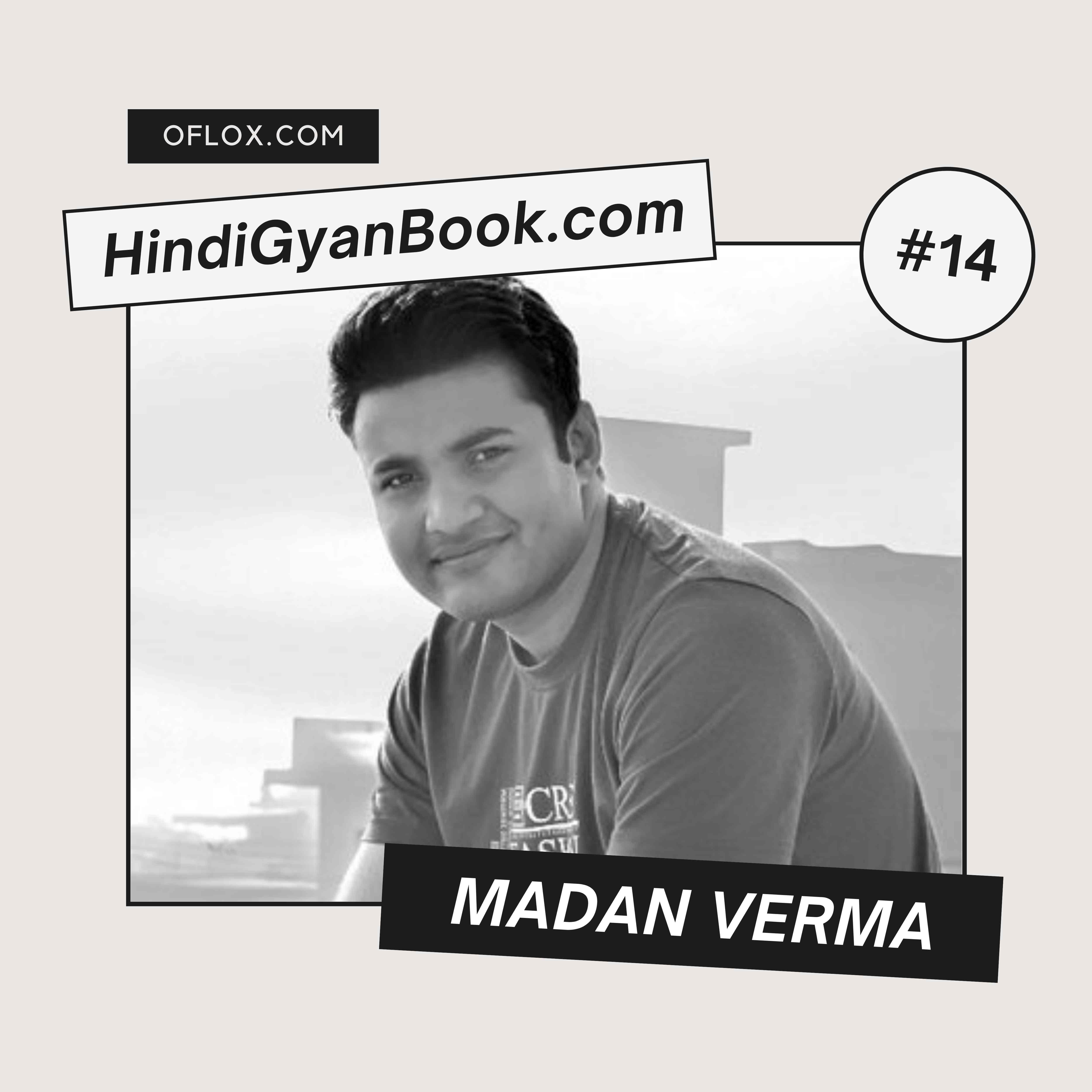 hindigyanbook.com